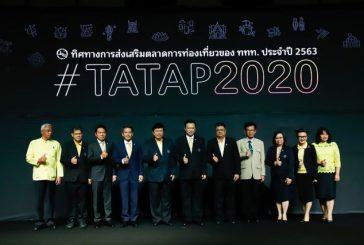 La Thailandia lavora al 2020: crescita turisti +10% e focus su turismo responsabile