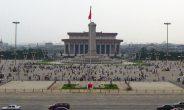 Cina, cresce tra i giovani interesse per 'turismo rosso' nei luoghi degli eventi rivoluzionari