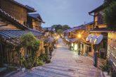 Capodanno 2020 in Giappone e Oman con Mappamondo