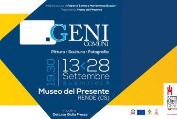 'Geni Comuni', domani la mostra sarà inaugura al Museo del Presente di Rende