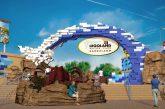 Gardaland, ecco la prima immagine del portale d'ingresso del LEGOLAND Water Park