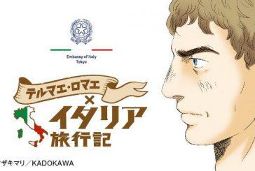 L'Italia si promuove ai turisti giapponesi con i Manga