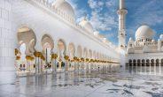 Viaggio alle Maldive con tappa ad Abu Dhabi: l'ultima proposta di KiboTour