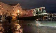 L'appello della Contessa Chiara Modica Donà Dalle Rose per salvare Venezia