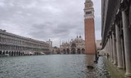 Prima conta dei danni a San Marco, colonne e mosaici compromessi