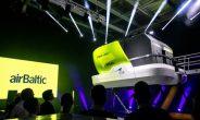 airBaltic presenta il simulatore integrale di volo Airbus A220